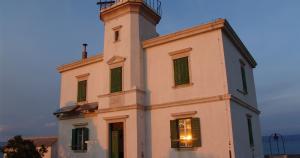 Plocica Lighthouse